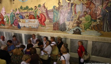A picture of Christian Jerusalem: 2 Day Tour From Jerusalem
