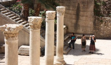 A picture of Jewish Jerusalem: 2 Day Tour