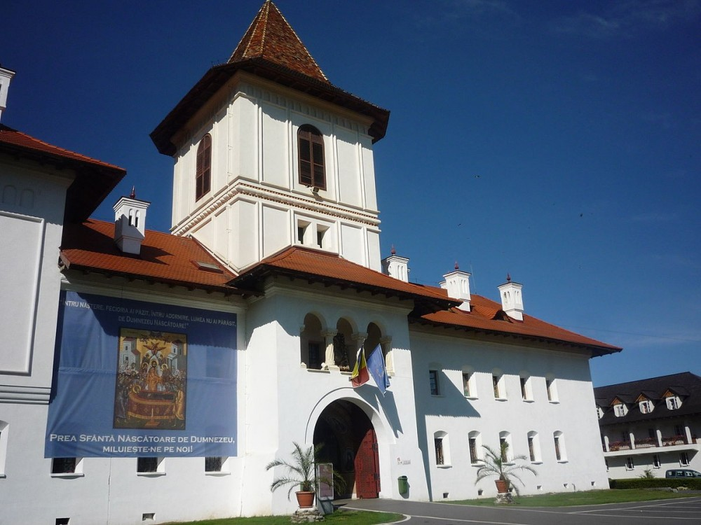 Sâmbăta de Sus MonasteryWebsiteDirections