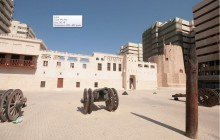 Sharjah Fort