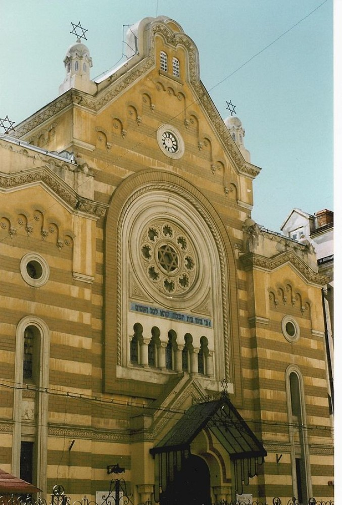 Jewish Museum (Bucharest)