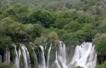 Kravica (waterfall)