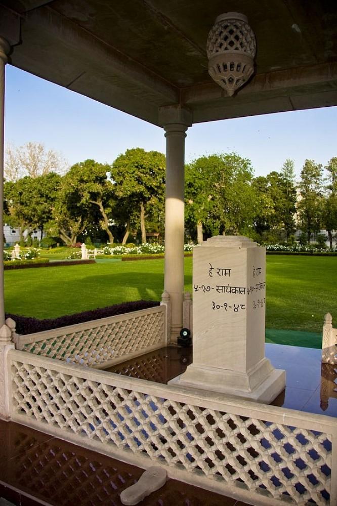 Gandhi Smriti (Delhi)