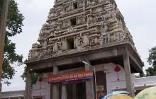 Dodda Ganeshana Gudi
