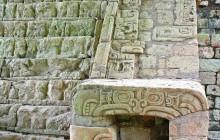 Hieroglyphic Staircase