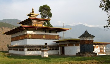 A picture of 4 Nights / 5 Days Unfold Mystical Bhutan