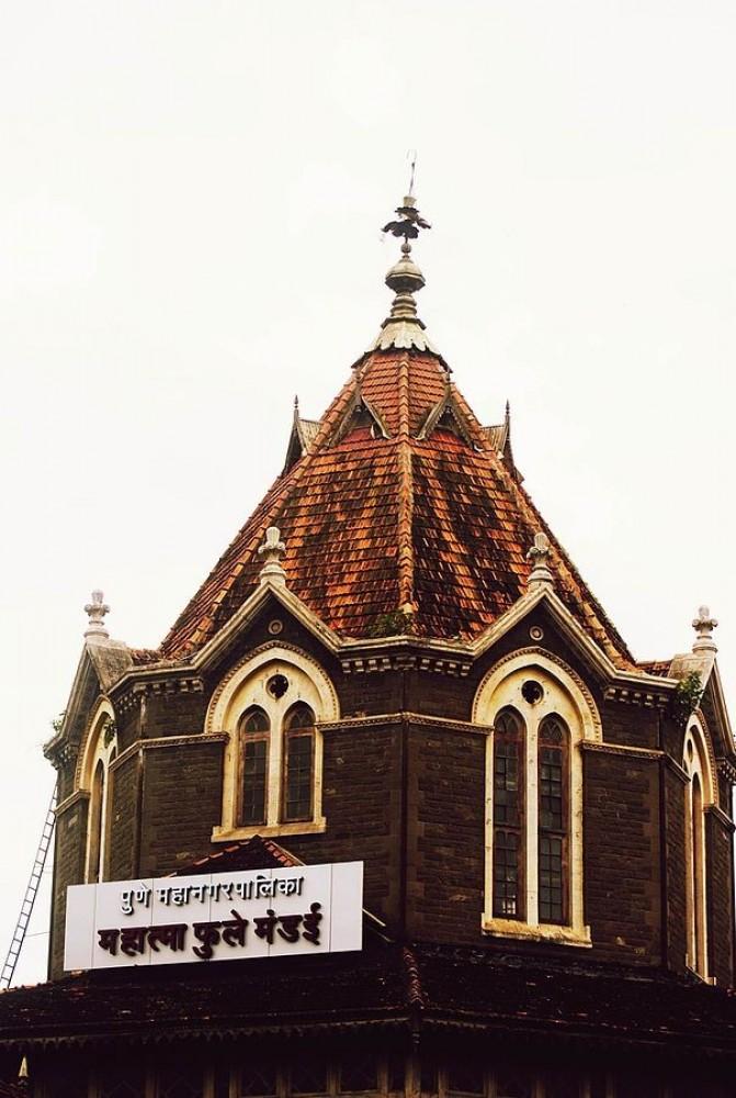 Mahathma Phule Mandai