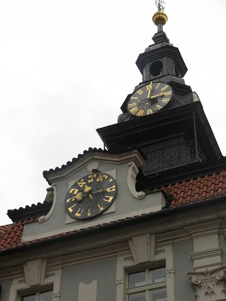 Jewish Town Hall (Prague)