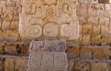 Ek Balam Cenote Maya