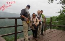 Birding Tours in El Salvador