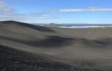 Hverfjall  Volcano