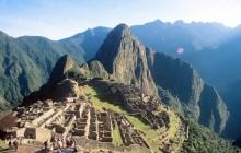 Custom Tour: Imperial Peru