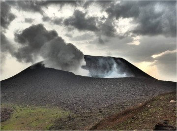 A picture of Volcan Telica