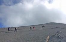 Volcan San Cristobal