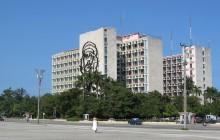 Plaza de la Revolución (Cuba)