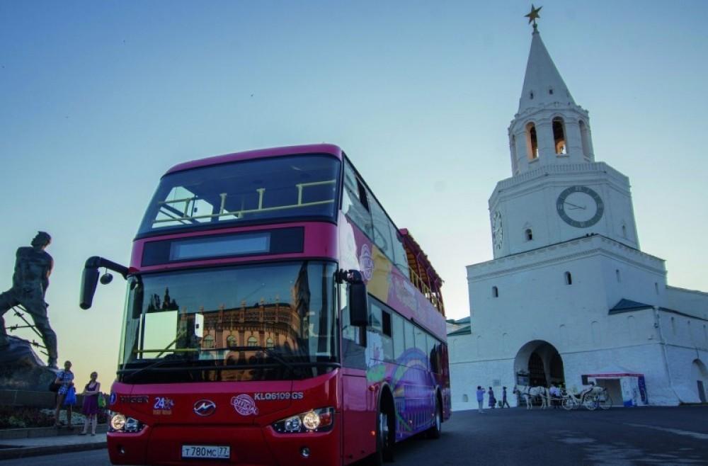 City Sightseeing Hop On Hop Off Kazan