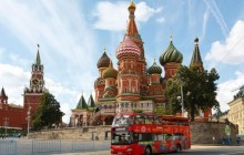 City Sightseeing Hop On Hop Off Moscow