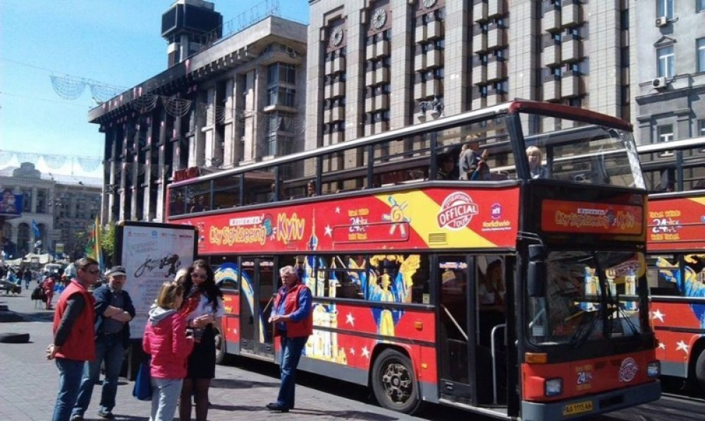 City Sightseeing Hop On Hop Off Kiev