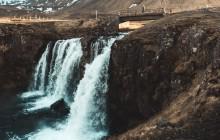 Bus Travel Iceland