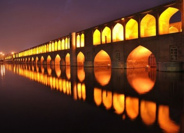 A picture of Iran Classic Tour - 9 Nights / 10 Days