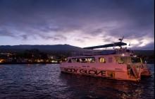 Captain Cook Dinner Cruise