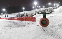 Nyc Snow Tubing & Brewery Bus