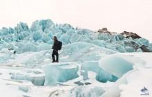 Glacier Extreme