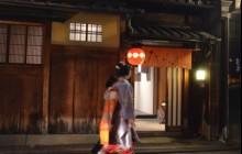 Gion & Kaiseki Kyoto Evening Food Tour
