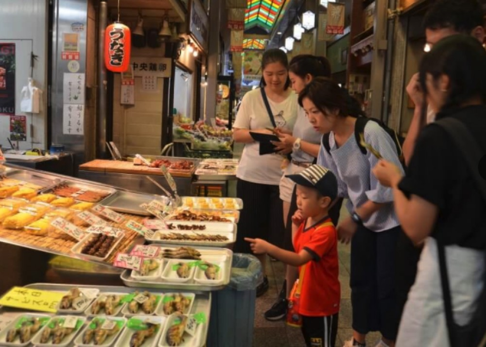 Kyoto Nishiki Market Tour + 7 Course Lunch