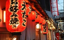 Nightlife and Streetfood Food Tour in Osaka