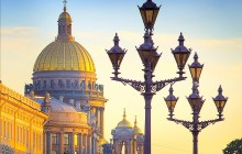6 Day Private Moscow + St Petersburg Grand Tour