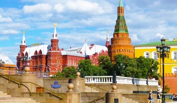 A picture of 2 Day / 1 Night Moscow Getaway Private Tour