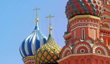 A picture of 5 Day / 4 Night Private Moscow Discovery tour