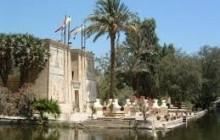 Pharaonic Village Tour
