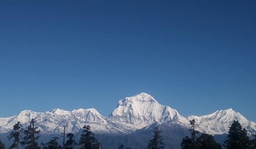 A picture of Mardi Himal Trek