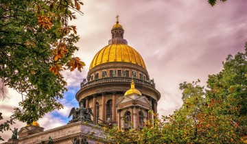 A picture of 2 Day Essential St. Petersburg (Private Tour)