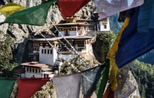4 Night/5 Day Tour of Bhutan
