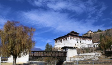A picture of 4 Night/5 Day Tour of Bhutan