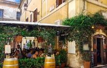 Private Jewish Rome Tour - Transfer Included
