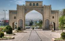 Quran gate