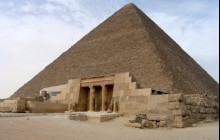 Egypt In Depth 9 Days & 8 Nights Discovery Package Tours