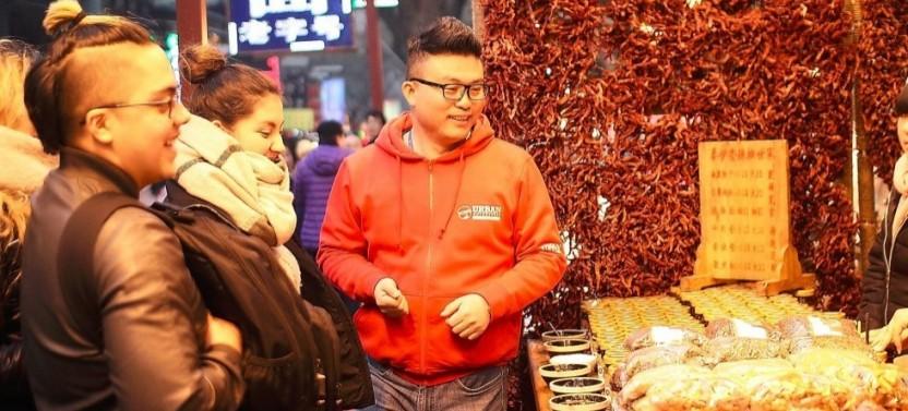 "Xian Muslim Quarter Sights & Bites"""