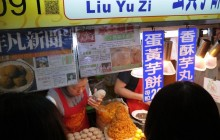 Small Group Taipei Night Market Food Tour