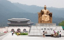 The Soul Of Seoul Highlights Tour