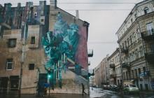 Private Vilnius: Soviet Stories