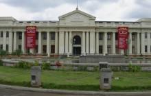 National Museum - Nicaragua