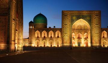 A picture of 14 Days Private Uzbekistan Holidays Carol's Tour
