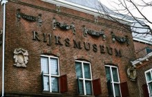 Babylon Tours - Amsterdam