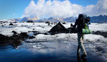 A picture of 6 Day Vatnajokull Wilderness Backpacking Expedition